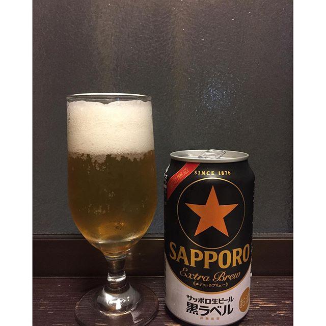 今宵のビールは黒ラベル、エクストラブリュー!#サッポロビール #黒ラベル #SmashDrive #スマドラ