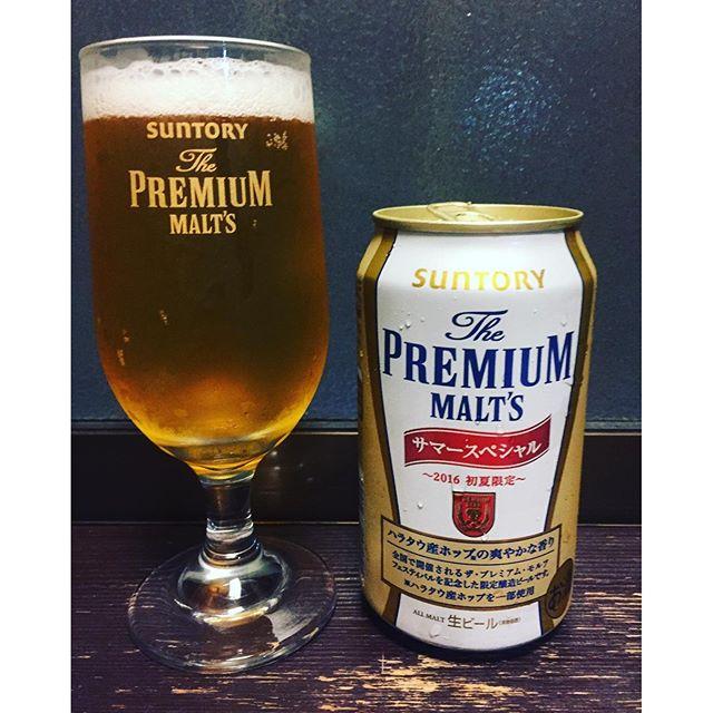今日は暑かったからビールが美味い!寒くても美味いけどねw #ビール #beer #サントリー #suntory #プレモル #premium #サマースペシャル #金曜日 #暑い #風呂上がり #Smashdrive #スマドラ