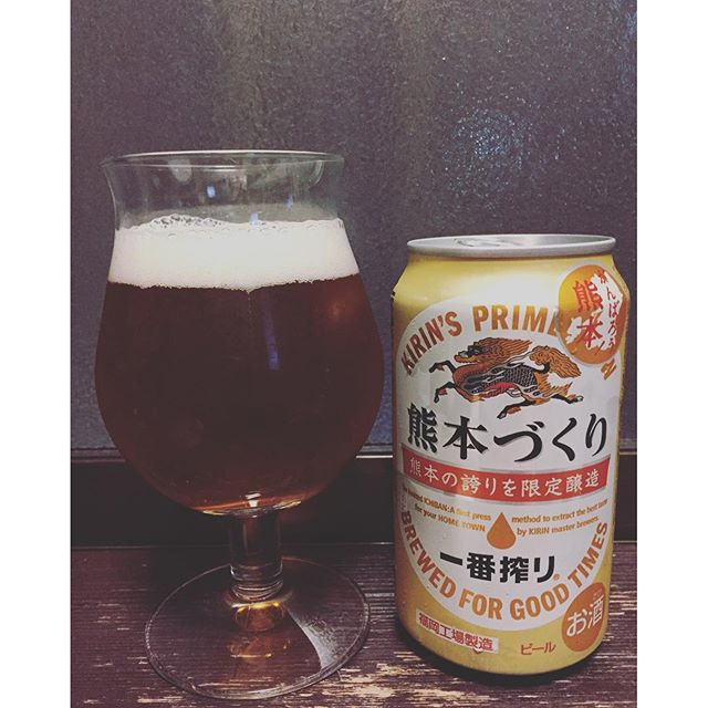 ビール|熊本づくり