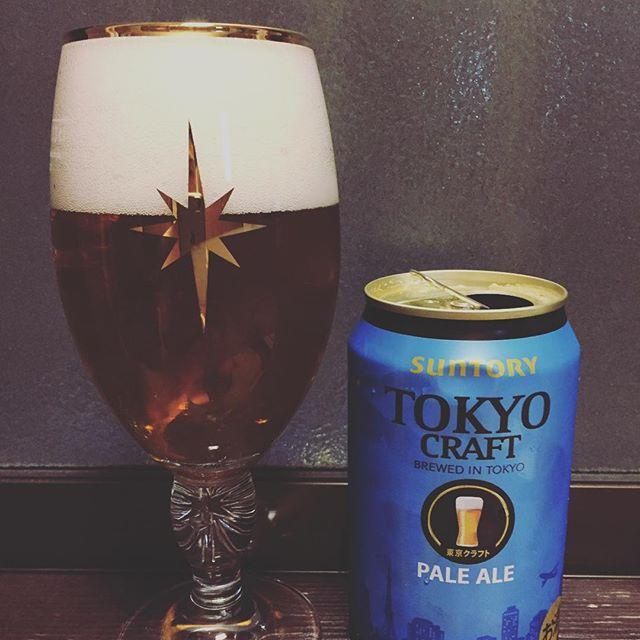 今夜は東京クラフトのペールエール!缶が凹んでる笑  #paleale #東京クラフト #suntory #サントリー