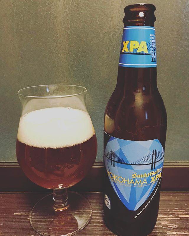川口ブルワリーで買って来てあった、ヨコハマXPAー! 苦味が少しあってドッシリたビール!#yokohamaxpa #クラフトビール #川口ブルワリー #beer #ビール