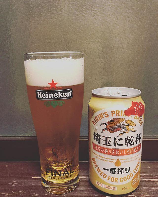昨日発売の一番搾り、埼玉に乾杯ー! #beer #beerstagram #kirin #saitama #ビール #一番搾り #埼玉に乾杯 #乾杯