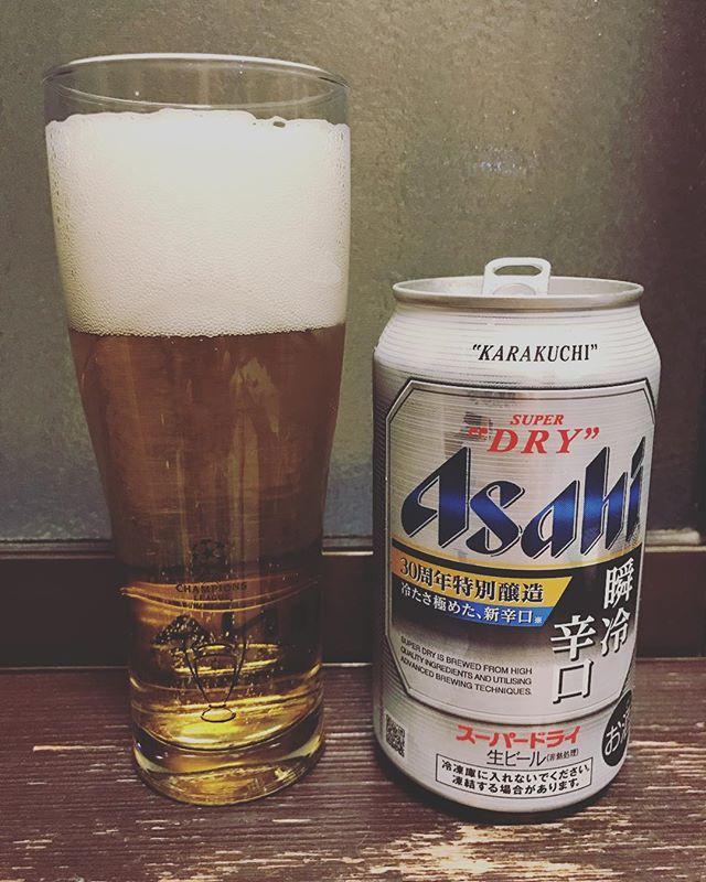 スーパードライの瞬冷辛口ー!#beer #superdry #スーパードライ #瞬冷辛口