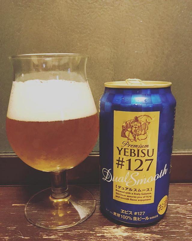 エビス#127 デュアルスムースー!#beer #yebisu #エビス #エビスビール