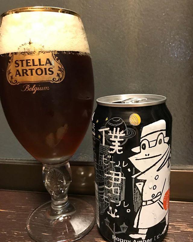 僕ビール君ビールのホッピーアンバー!今日発売らしい。#beer #ビール #僕ビール君ビール #ハッピーアンバー #ビール好きと繋がりたい #ミッドナイト星人 #ヤッホーブルーイング