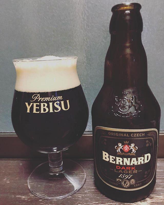 今日もビールが美味い。#beer #bernard #ビール #チェコ #黒ビール