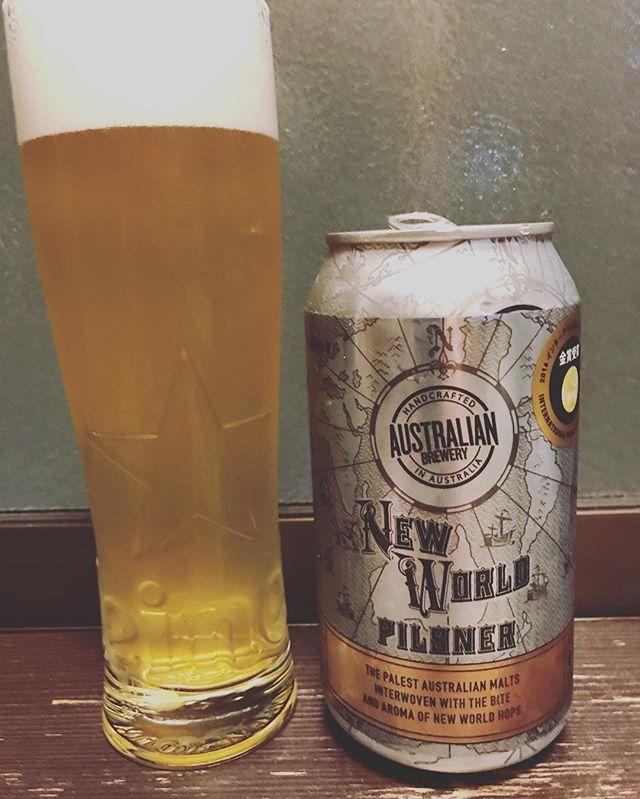 昨日に続きオーストラリアビール!ワールド・ピルスナー。#beer #australia #australiabeer #オーストラリア #オーストラリアビール #ピルスナー #pilsner #ビール #ビール好きと繋がりたい