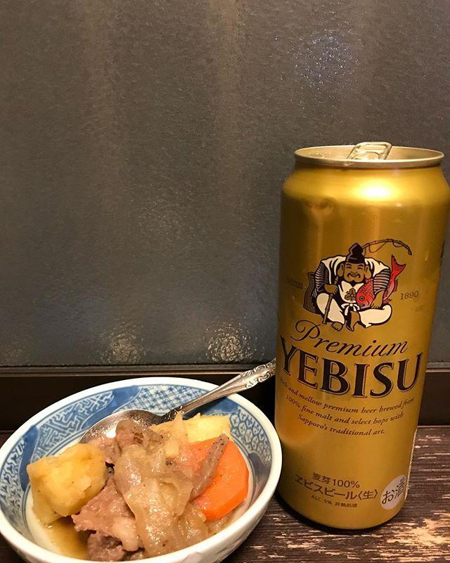肉じゃが、ちょびっとつまみ食い笑  エビスに良く合いますー! #beer #ビール #ビール好きと繋がりたい #yebisu #エビス #肉じゃが
