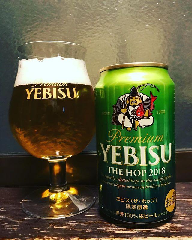 もう金曜日、1週間早い。1年も早いよなー。て事でエビスのザ・ホップー!#beer #yebisu #エビス #エビスビール #ザホップ2018 #yebisuthehop2018